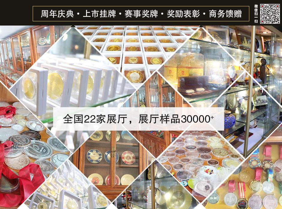 全国22家展厅,展厅样品3000+