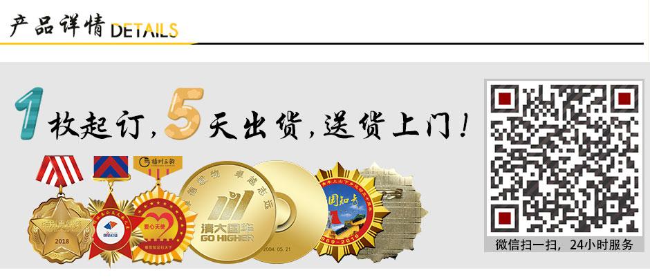 产品详情01-徽章.jpg