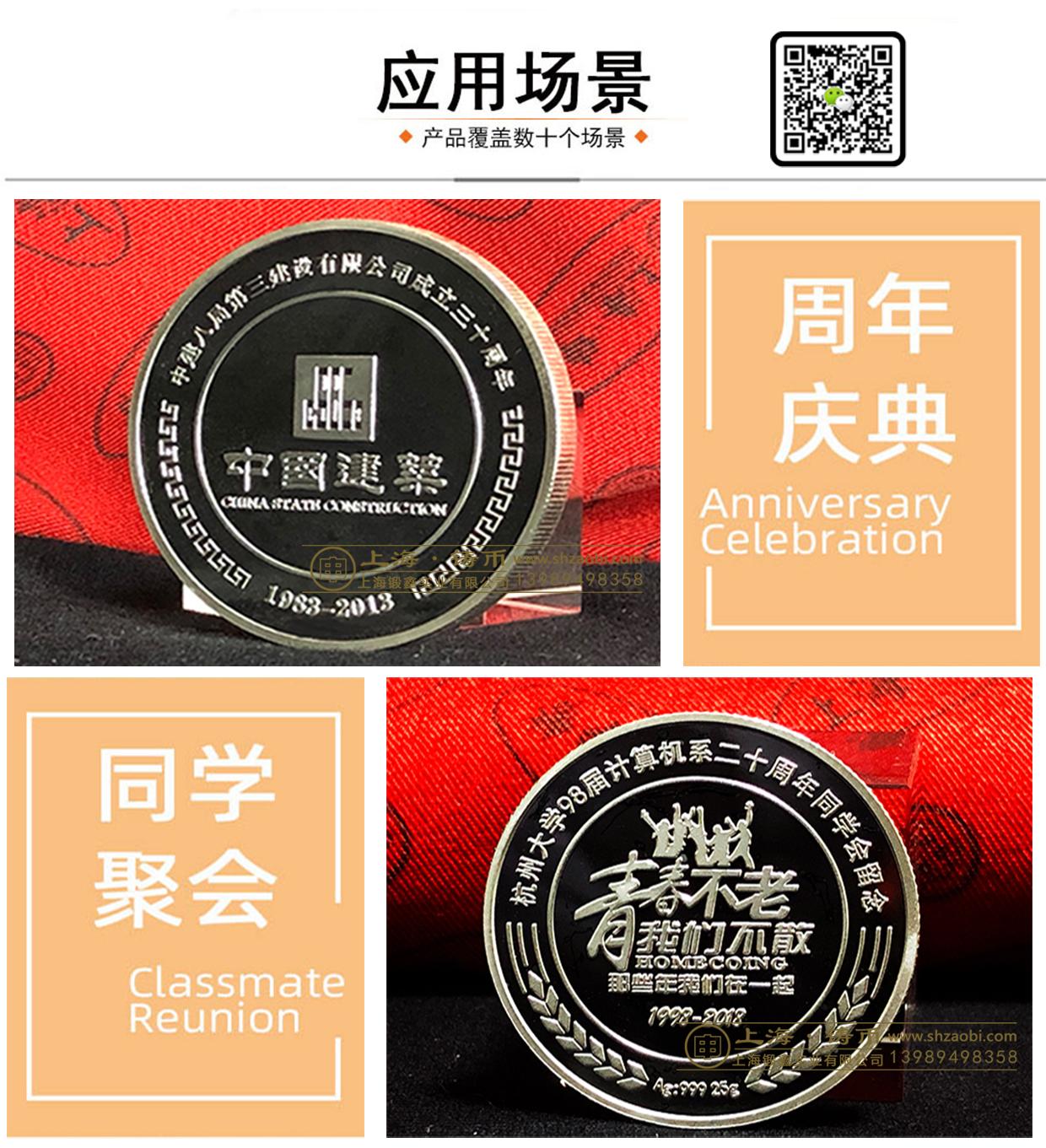 C-_Users_上海铸币-杭州_Desktop_第二页.jpg