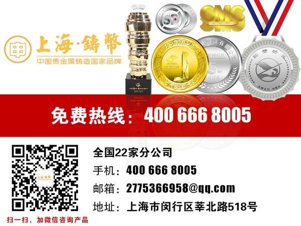 订制银币价格