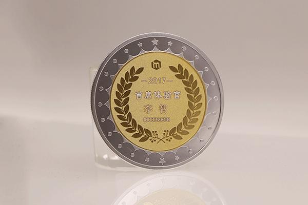 定制金银币多少钱