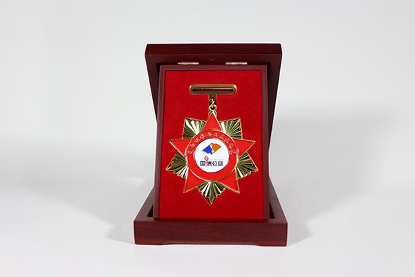 荣誉勋章定制