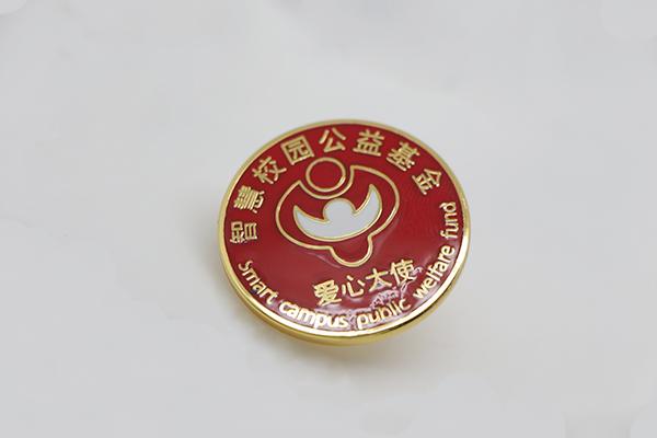 定制徽章一般多少钱一个