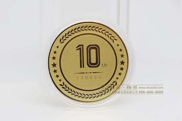 定制纪念金币的模具要多少